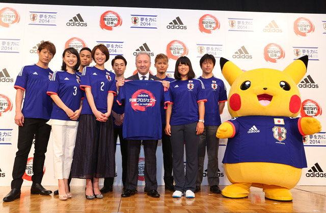 Japan Football Association / Adidas / Nintendo - Pikachu