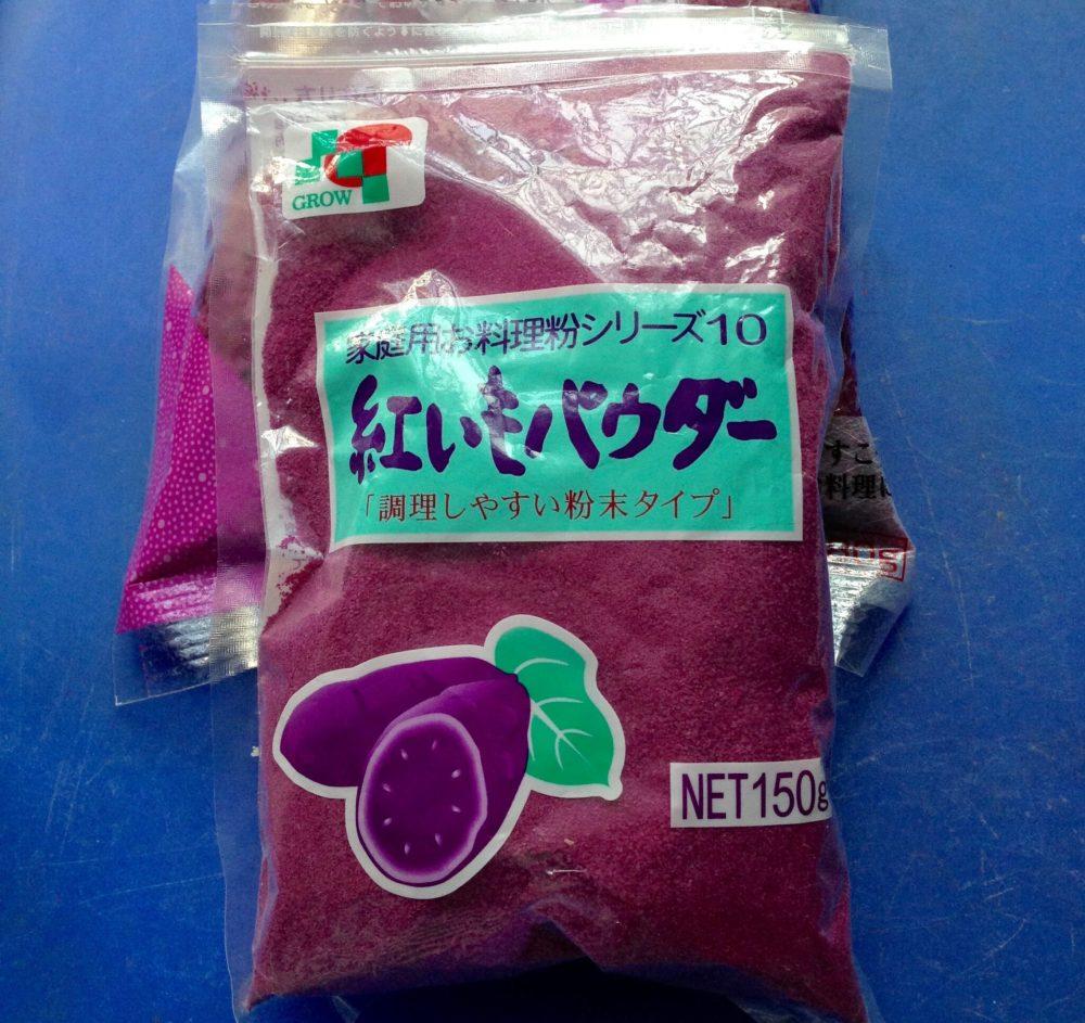 PurpleSweetPotatoPowder.jpg