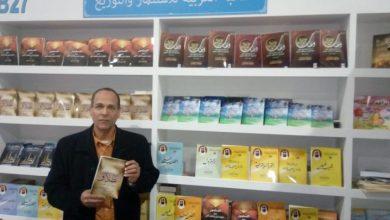Photo of معرض زايد للكتاب انطلاقة ثقافية مثمرة