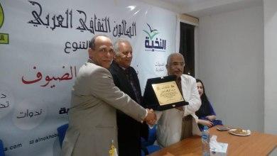 "Photo of ""النخبة"" تكرم كبار المبدعين"