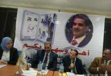 Photo of المجموعة القصصية عيناك بدار النخبة