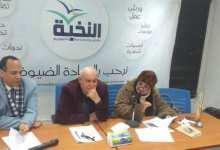 Photo of «مطر نازف» ملحمة النضال الفلسطيني