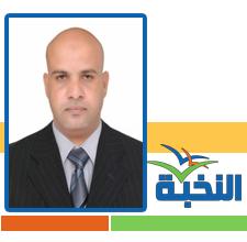 Photo of يوسف هداي ميس