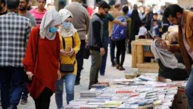Photo of الثقافة تتحدى «كورونا» في بغداد