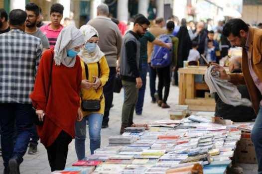 بغداد - شارع المتنبي