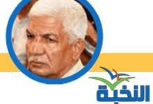 عباس السلامي