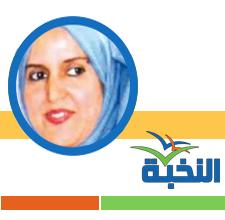 Photo of عائشة بنّور