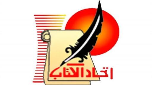 كُتاب مصر