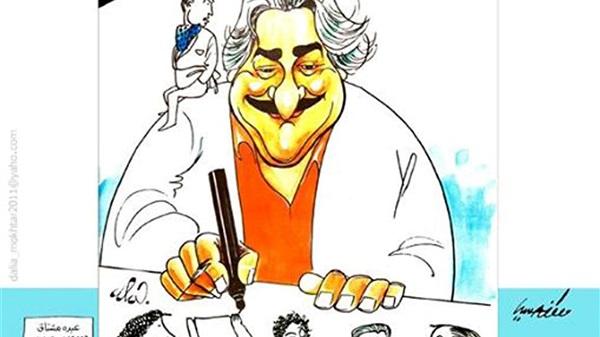 مصطفى حسين- كاريكاتير