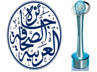 الصحافة العربية