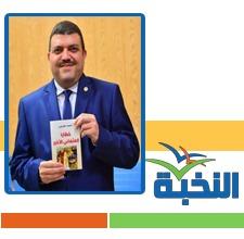 أحمد محروس-كاتب روائي وقاص