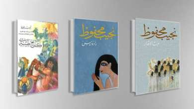 مصر القديمة في ادب محفوظ