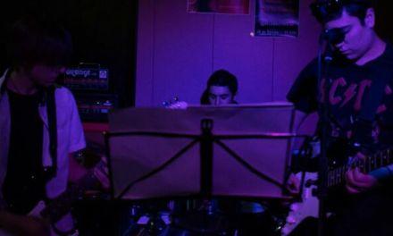 Arcaduz actuará en el Albaricoque Rock el 13 de septiembre