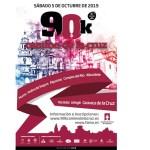 Abierto el plazo de inscripción en la prueba deportiva '90 K Camino de la Cruz'