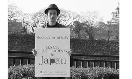 """""""LEGAL TATTOOING"""""""