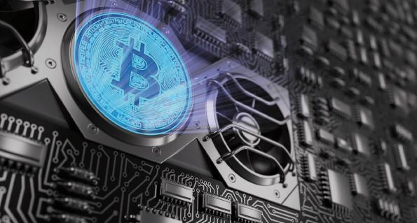 minador bitcoin