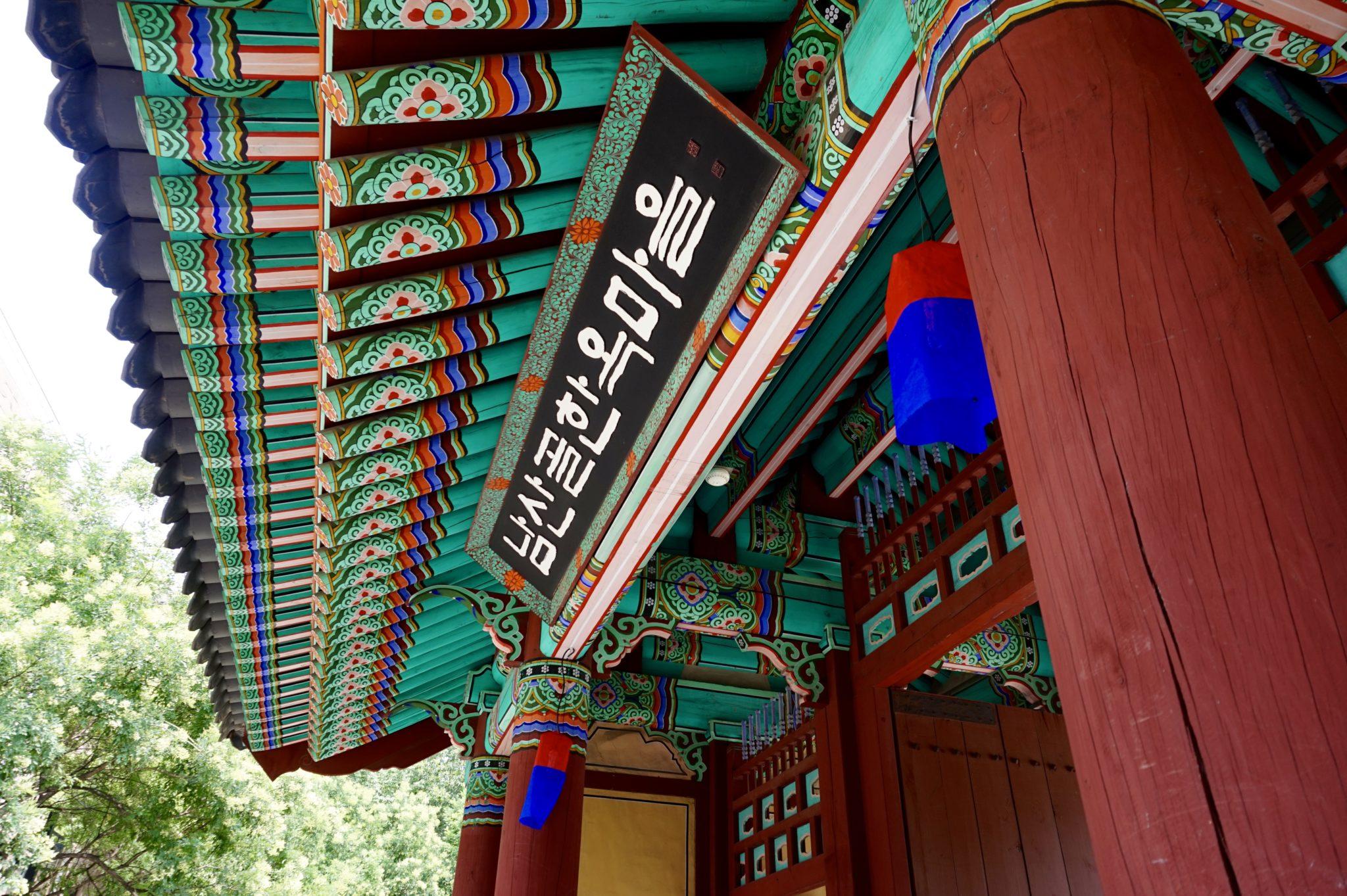 Mon voyage à Seoul ! Vlog
