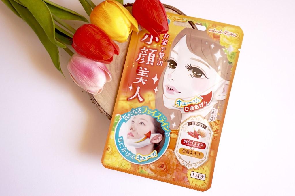 Masque V-Line