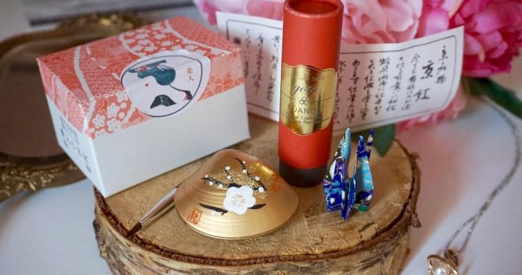 Cosmétiques japonais traditionnels Bijin : un rouge à lèvres coquillage !