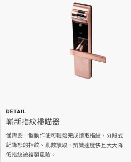 ydm7116 指紋辨識 斷層式掃描