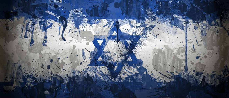 La geopolítica del sionismo