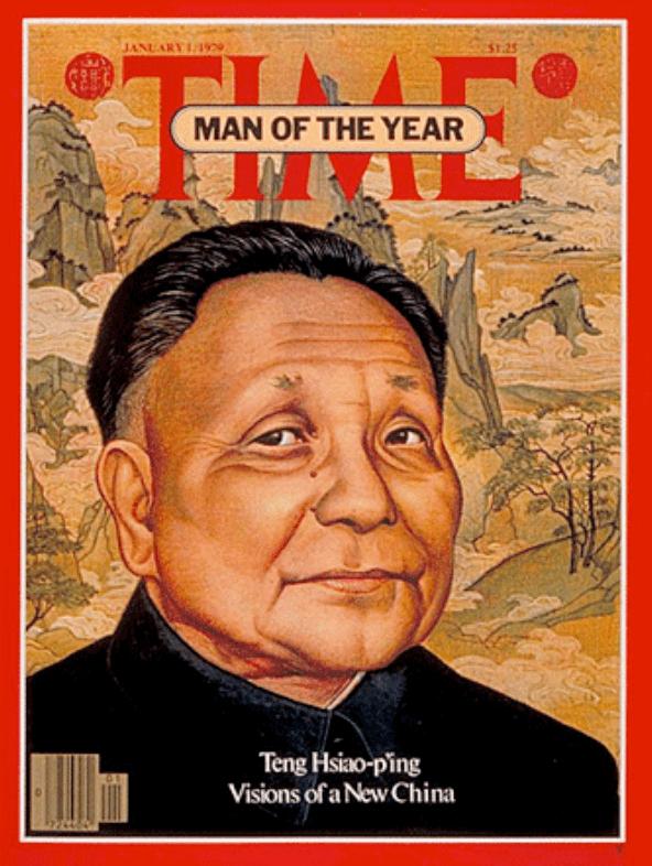 La revista Time nombró a Deng Xiaoping hombre del año en 1979