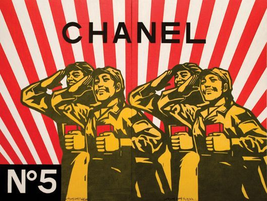 Tras las pistas de la China actual. De la Revolución Cultural a Tiananmén