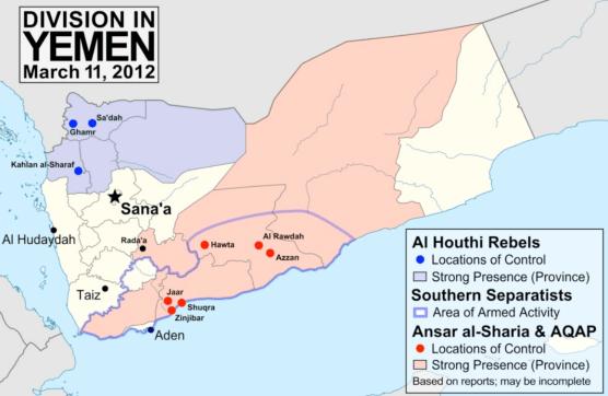 Situación en Yemen a principios de 2012. Fuente: https://upload.wikimedia.org/wikipedia/commons/thumb/4/44/Yemen_division_2012-3-11.svg/2000px-Yemen_division_2012-3-11.svg.png