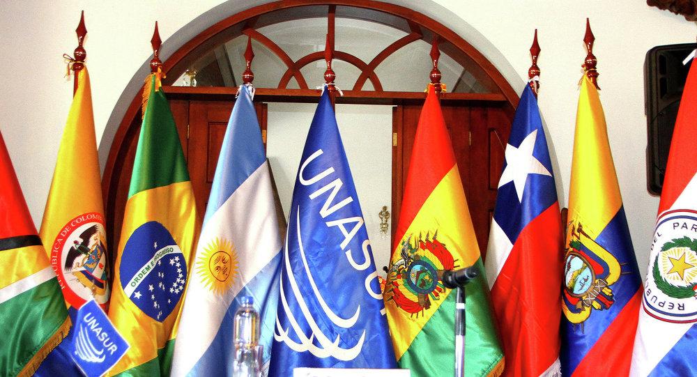UNASUR: El camino hacia la integración sudamericana