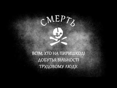 La bandera negra de los hijos de octubre