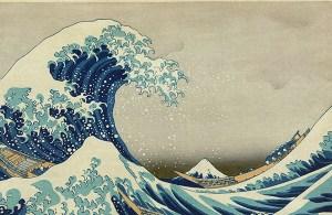 El archipiélago solitario: la restauración Meiji y la creación del Japón moderno