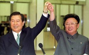 Un rayo de luz en la cooperación intercoreana
