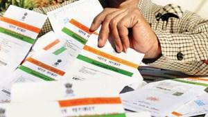 Huellas contra la corrupción en India