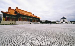 La diplomacia de la solidaridad de Taiwán