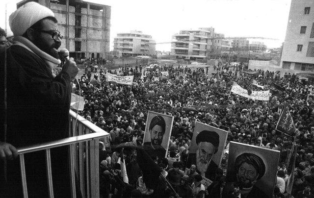 1979, el año que cambió Oriente Próximo