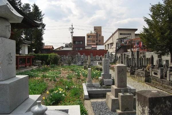 Cementerio del Hida Kokubun-Ji