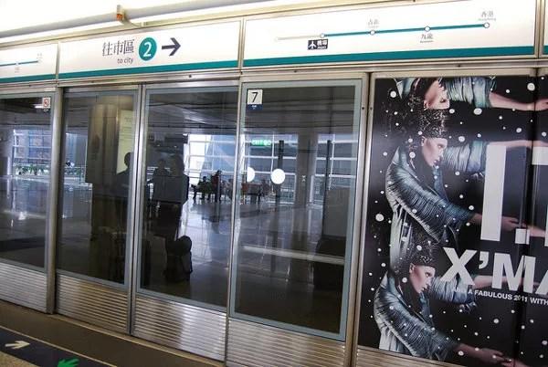 Compuertas de seguridad del metro de Hong Kong