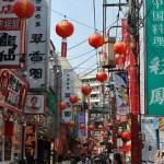 El Chinatown de Yokohama