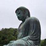 El Gran Buda de Kamakura de perfil