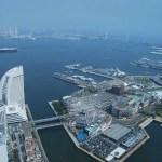 El Minato Mirai desde la Landmark Tower de Yokohama