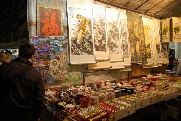 El mercado nocturno de Temple Street en Hong Kong