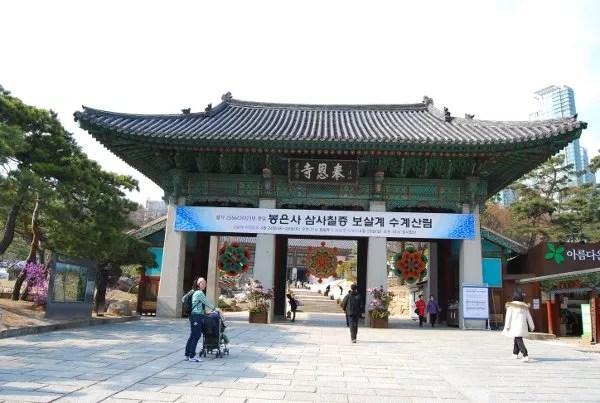 Entrada del templo Bongeunsa de Seúl