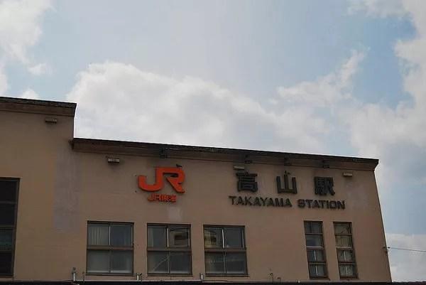 Estación JR de Takayama