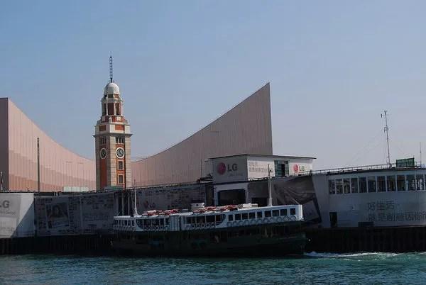 Estación del Star Ferry en Tsim Sha Tsui