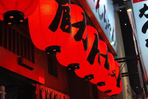 Faroles de un restaurante de Shinjuku