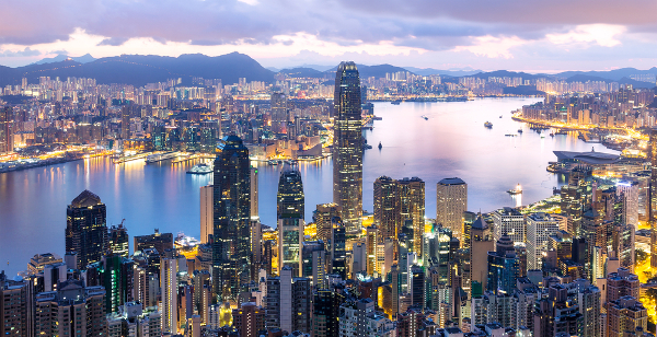 Fotos de Hong Kong, skyline al atardecer