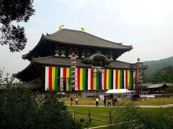 Fotos de Japon, templo Todai-ji de Nara