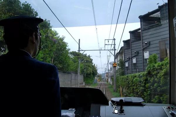 Fotos de Kamakura en Japon, tren