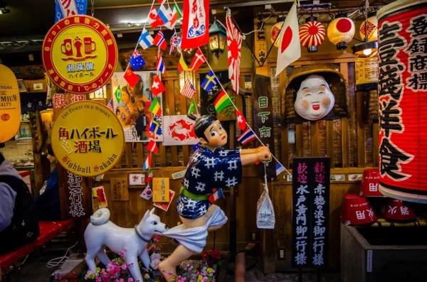 Fotos de Kioto en Japon, Pontocho