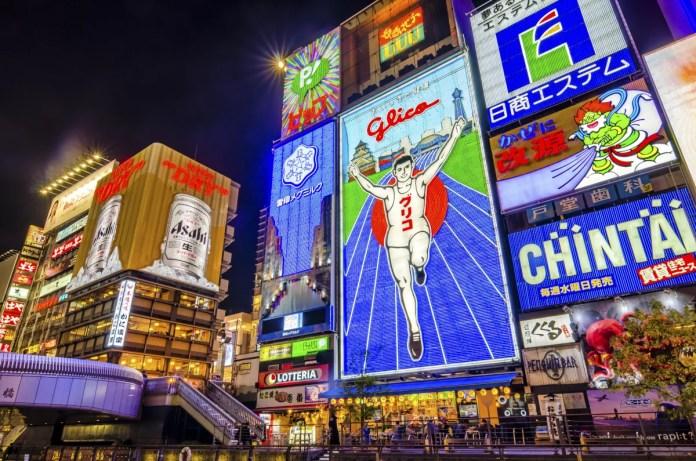 Fotos de Osaka en Japon, cartel de Glico en Dotonbori